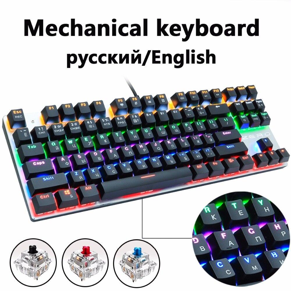 Teclado mecânico de jogos teclado azul/vermelho led retroiluminado 87/104 teclas anti-ghosting wired teclado de jogo russo/inglês para jogadores