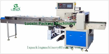 LX-PACK Brand Lowest Factory Price Auto dry food packer Semi-automatic powder filler Multihead weigher image
