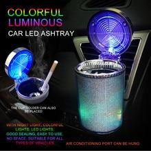 Автомобильный дорожный светодиодный светильник сигаретный цилиндр бездымного серебра дома, на открытом воздухе, красочный грузовик, пепельница общие# D