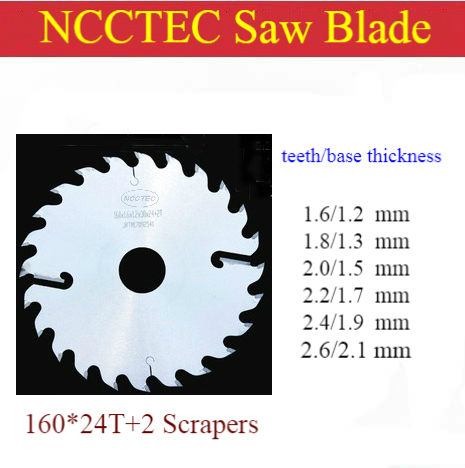 6.3'' Carbide Wood Circular Saw Blade With Scraper Knives For Dry Wet Soft Hard Square Log Cutting/160mm Sharp Smooth Ultra-thin