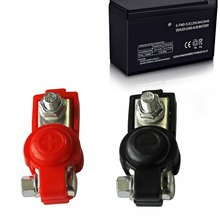 2x battery quick-release clamps 6-12V pole terminals car battery terminals black and red color connector