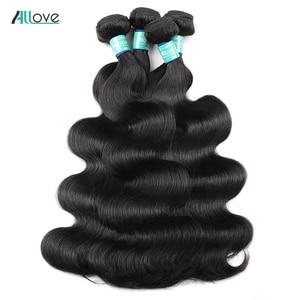 Allove Body Wave Bundles Peruvian Hair Weave 1 3 4 Bundles Deal 8-28 Inch Human Hair Extensions Natural Color Remy Hair Bundles