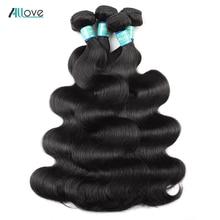 Allove Body Wave Bundles Peruvian Hair Weave 1 3 4 Bundles Deal 8-28 Inch Human