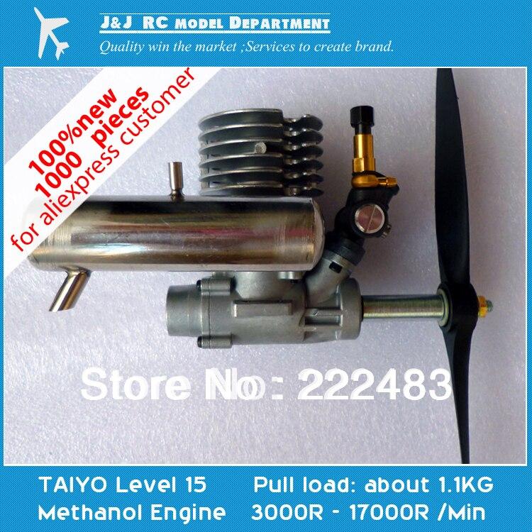 TAIYO 15 Methanol Engine Model Airplane,100% New Japanese Original Engine, Aircraft Sets NoviceDIY Necessary - J&J Supermarket store