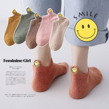 Kawaii Embroidered Smile Face Women Socks Happy Trendy Funny Ankle 2019 Summer Combed Cotton 1 Pairs Candy Color