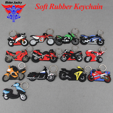 Motorcycle Model Shape SOFT RUBBER KEYCHAIN KEYRING KEY CHAIN KEY RING For  Honda kawasaki BMW Harley cba5cb05ec