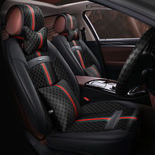 New 6D Car Seat Cover,Universal Seat Cushion,Senior Leather,Car pad,Sport Car Styling,Car-Styling For Sedan SUV