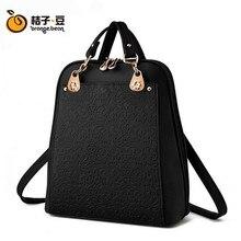 2016 новый женщины ИСКУССТВЕННАЯ кожа рюкзак сумка женская рюкзак женщина рюкзак дамы рюкзаки горячая бесплатная доставка