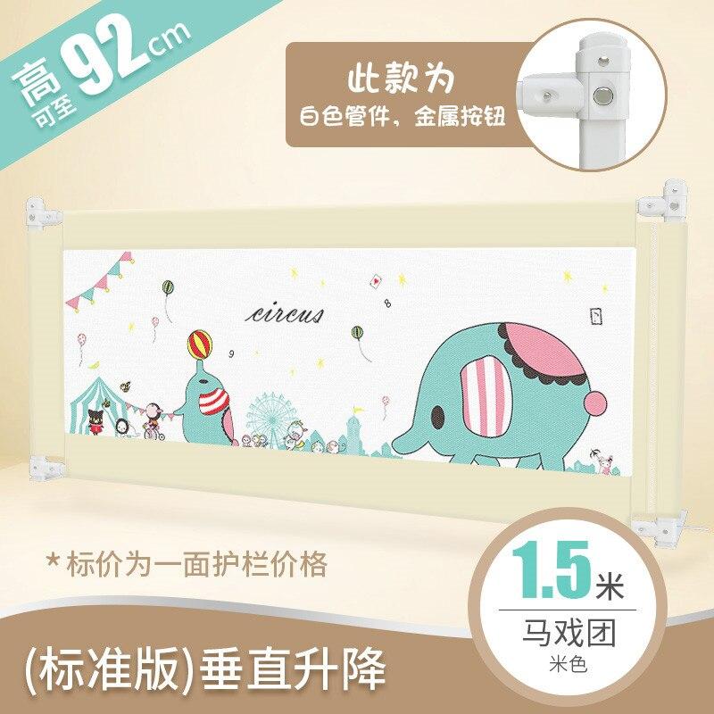 Marca de carros de segurança do bebê berço Do Bebê metros 180 cm 2 cama guardrail cerca cama de bebê cama geral trilhos tampão- tipo de bolso algodão