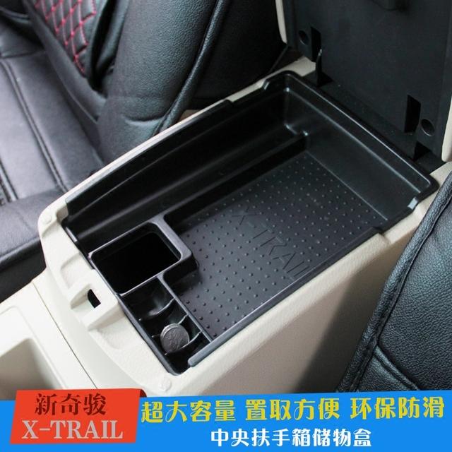 Estilo do carro Para Nissan X Trail-Caixa Recipiente Palete De Armazenamento De Apoio de Braço Caixa de Armazenamento de Apoio de Braço Central Acessórios Interiores 2014 2015