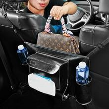 Новое поступление! Высокое качество из искусственной кожи автомобиля полка для мелочей сумка-Органайзер мешок для автомобильных сидений автомобиля переднее сиденье средний мешок хранения