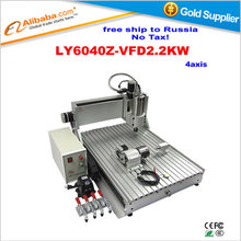 Free ship to Russia,no Tax!3d cnc LY CNC 6040Z-VFD2.2KW 4 axis cnc milling machine, Assembled & tested well woodworking