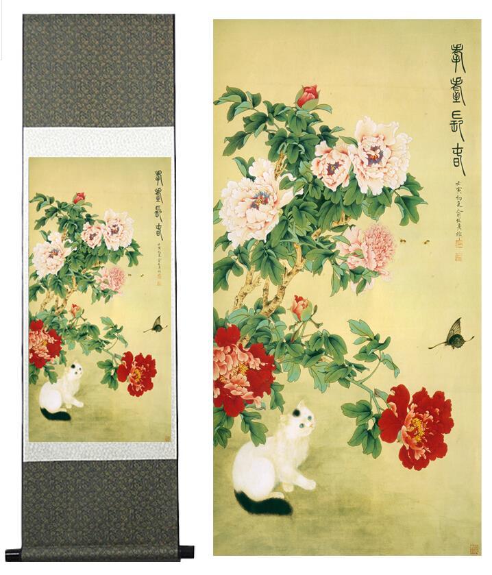 Tradiční čínské umění malba domácí kancelář dekorace čínská malba kočka a motýl vytištěný obraz