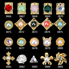 4-8mm nail charm 3D nail decal 100Pcs nail polish design curved back gel gold alloy charms Nail Art Decoration chain style pearl