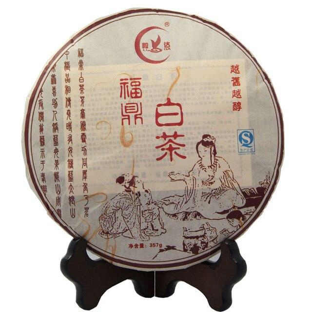 357g 2008 Year White Tea*  Supreme  Aged  Organic  Bai Mu Dan Cake
