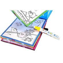 Новая волшебная детская книга для рисования водой+ 1 волшебная ручка/Детская Интимная раскраска доска для рисования с водными животными