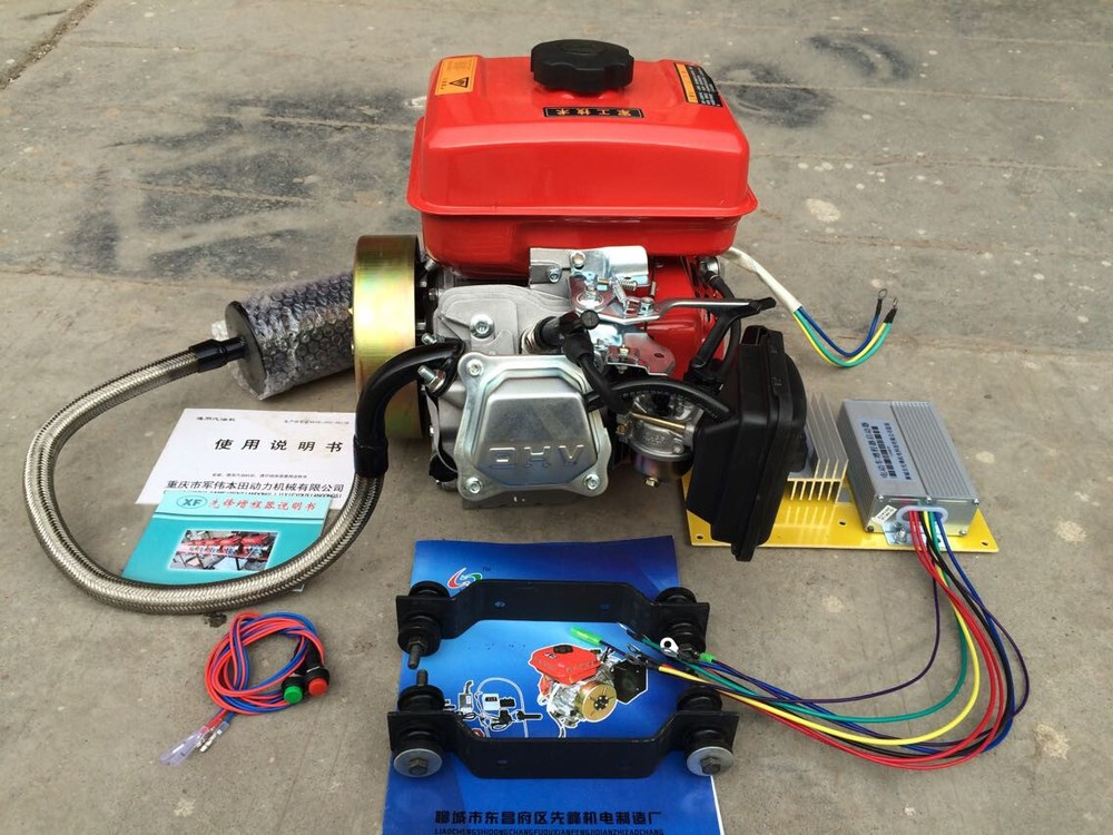 Ev Range Extender Generator Motor Tricycle In Arm Warmers From Arel Accessories On Aliexpress Alibaba Group