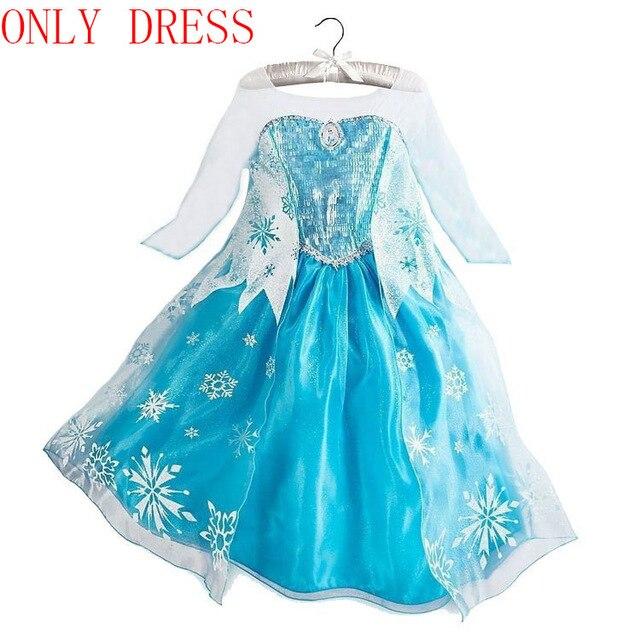 elsa dress E