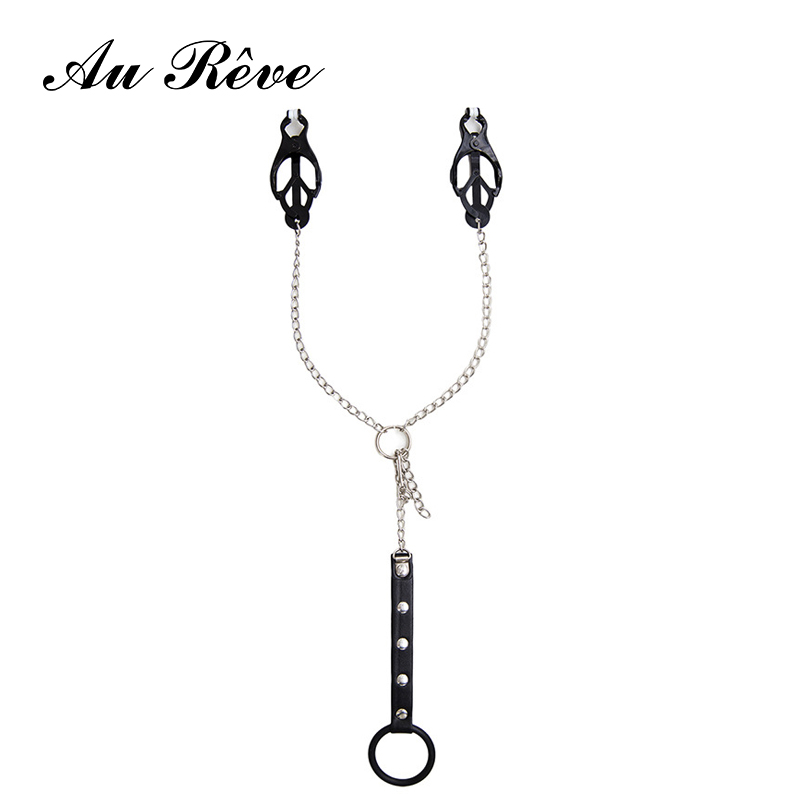 Au Reve SM Nipple Clamps with Cock Ring Penis Ring Metal Chain Breast Clips Fetish Restraints Slave Men Sex Toys For Couple