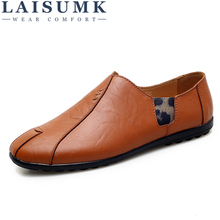 LAISUMK New Spring/Autumen Men Loafers Outdoor Breathable Genuine Leather Casual Shoes Fashion Lazy Flats Moccasins