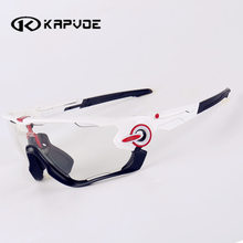 Kapvoe JBR Photochromic Cycling Glasses Men Women Sports MTB Mountain Road Bike Bicycle Cycling Sunglasses Eyewear UV400