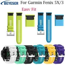 26 22 20MM Watchband Strap for Garmin Fenix 5X 5 5S Plus 3 3HR  Watch Quick Release Silicone Easy fit Wrist Band bracelet Strap все цены