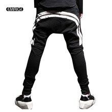 New male fashion casual pants masculina jogger sweatpants men zipper splice harem pant long trousers A440