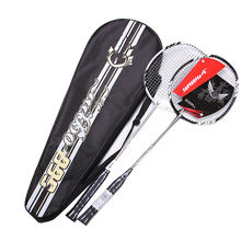 Hot Sale 1Pair Carbon Fiber Badminton Racket Racquet With Carry Bag 2016