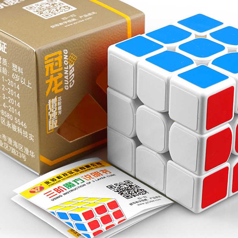 Скорость Профессиональный Кубик Рубика от Волшебные кубики 3x3x3, для участия в соревнованиях, головоломка декомпрессии образование подарок для детей и взрослых игрушки Fidget