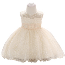 Girls Evening Dress Summer Childrens Wear Clothing Elegant Princess Flower Girl Wedding