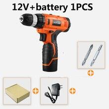 DIY 12 V impact tournevis perceuse électrique sans fil dril lwaterproof batterie tournevis Avec LED outils électriques