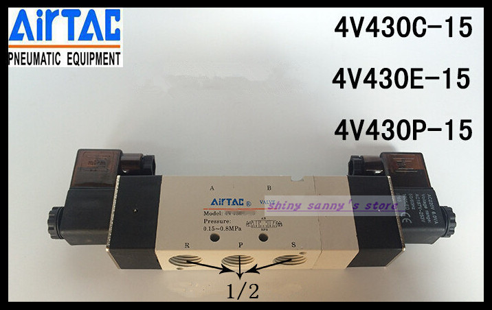 1Pcs 4V430P-15 AC220V 5Ports 3Position Dual Solenoid Pneumatic Air Valve 1/2