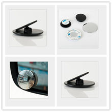 2pcs Car Rearview Mirror Small Round Mirror for Great Wall Haval Hover H3 H5 H6 H7 H9 H8 H2 M4 for Chery A1 A3 Amulet A13 E5 E3(China)