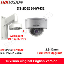 In Stock Hikvision Original English PTZ DS-2DE3304W-DE 3MP Mini PTZ IP Camera 4X Zoom IP67 PoE 2.8-12mm Day/Night+DS-1273ZJ-PT6
