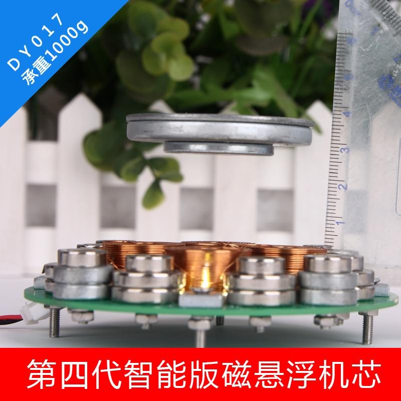 все цены на NEW DY017P Magnetic Suspension System Levitation Module Bare 1Kg LED онлайн