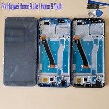 """Mới 5.65 """"Cho Huawei Honor 9 Lite LLD AL00 LLD AL10 LLD TL10 LLD L31 MÀN HÌNH Hiển Thị LCD Bộ Số Hóa Cảm Ứng"""