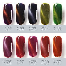 FOCALLURE Nail Gel Lucky Semi Permanent Colorful Magnetic 6ml 3D Cat Eyes UV Gel Nail Polish Long Lasting Lacquer Lak