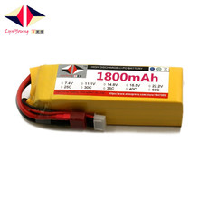 LYNYOUNG 5s Lipo rc font b Battery b font 40C 18 5V 1800mAh for Car Drone