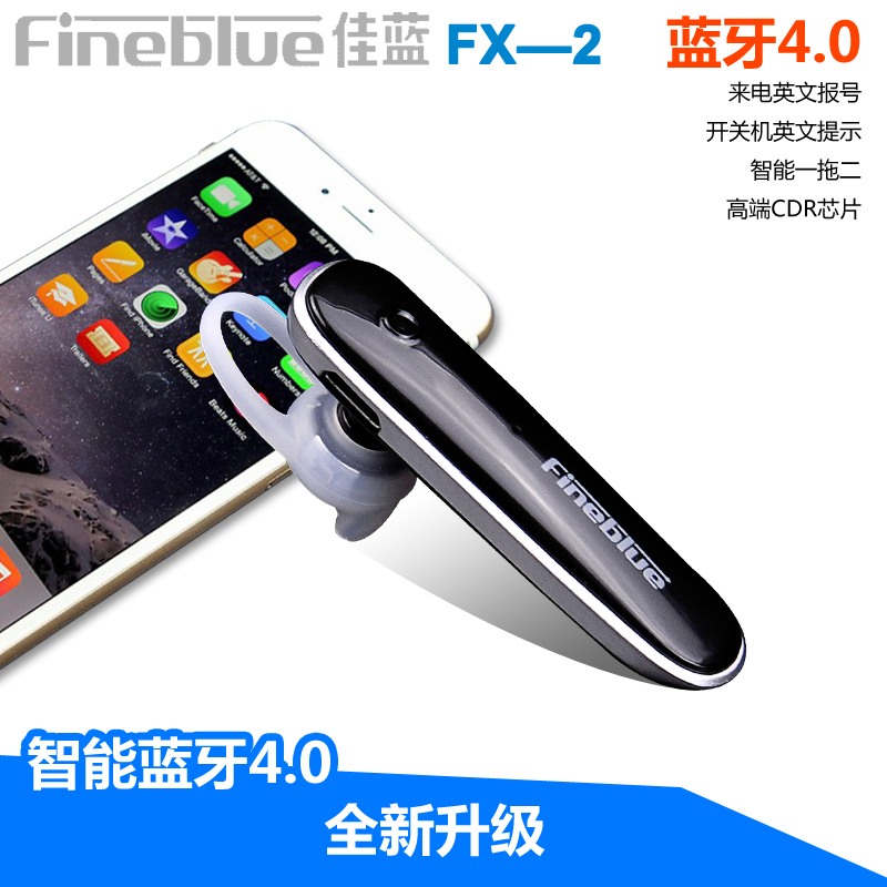 Fineblue FX-2  Wireless Stereo Bluetooth Headset Driver Style Auriculares Earphone Headphones With MIC for phones fone de ouvido 2016 new arrive auriculares stn 13 stereo bluetooth headphones foldable wireless headset with mic support tf fm fone de ouvido