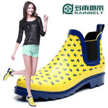 Girls rain boots size 4 online shopping-the world largest girls ...