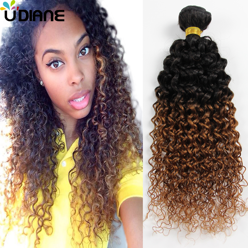 Kinky Curly Brown Ombre Hair Extensions 3pcs Medium Auburn Ombre