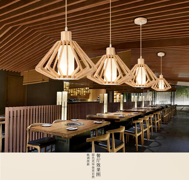 Japanese Style Wooden Pendant Lamps Light Wood Color Personality Tatami Restaurant Balcony Porch Lamp Korean Garden ZA
