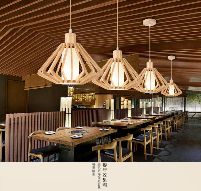 Japanese style wooden pendant lamps light wood color personality japanese style wooden pendant lamps light wood color personality tatami restaurant balcony porch lamp korean garden mozeypictures Gallery