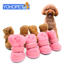 Brand new winter puppy shoes outdoor for dogs dachshund warm dog boots optional cotton cats booties