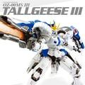 DRAGON MOMOKO anime figures Gundam MG 1:100 Tallgeese III OZ-00MS robot action figure model kits toys Compatible Bandai