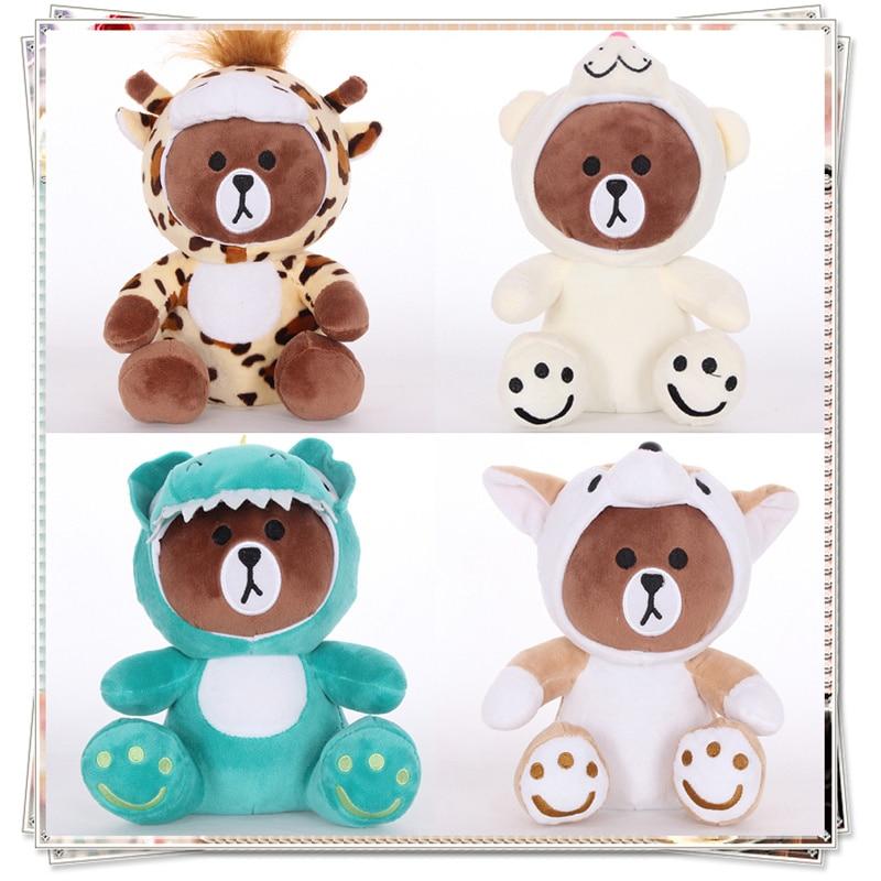 Mini teddy bear stuffed toys ty beanie boos original star pillow ty dolls stuffed animals toys for children spongebob