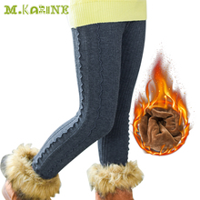 New Arrival Warm Ruffle Girls Pants Hot Korean Elastic Waist Skinny Solid Baby Kids Winter Leggings Plus Thick Velvet Pantalones