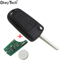 OkeyTech Car Accessories Replacement Auto Flip Remote Key Fob 3 Buttons 433MHz PCF7946 Chip For Vauxhall