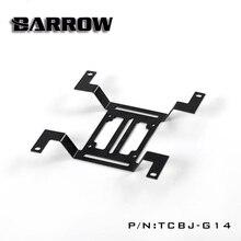 Подставка радиатора Barrow, подставка для резервуара для воды, кронштейн для водяного насоса, Монтажный кронштейн для вентилятора 14 см
