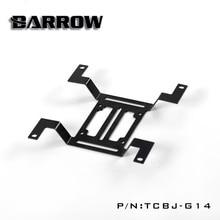 Stojak chłodnicy Barrow, wspornik zbiornika na wodę, wspornik pompy wody, wspornik montażowy wentylatora 14cm TCBJ G14